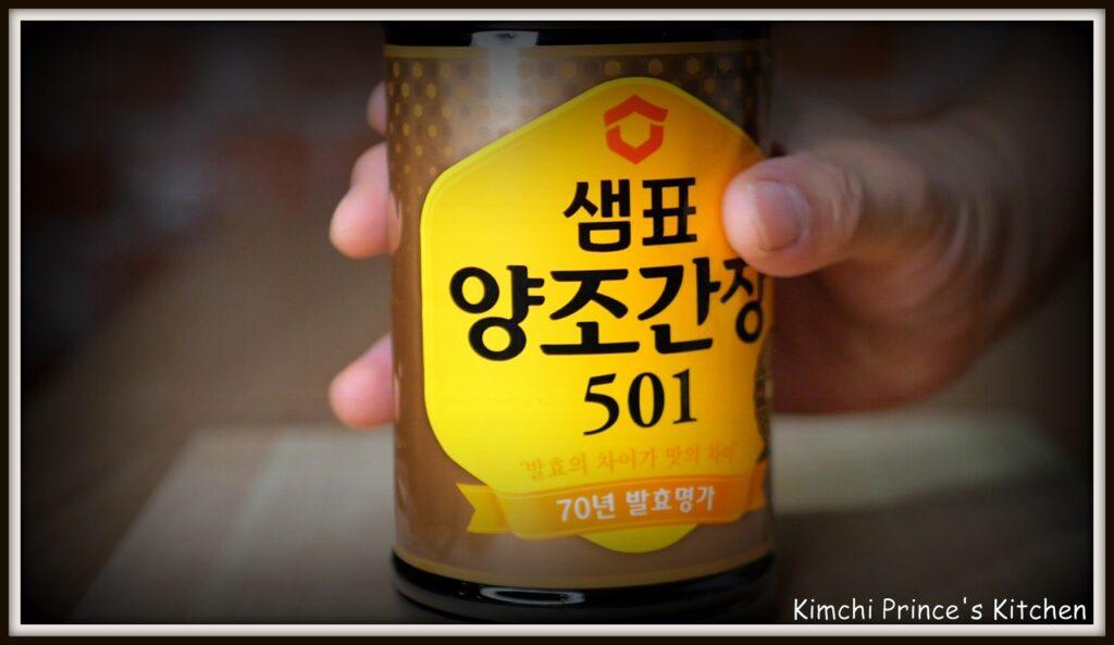 Korean soy sauce