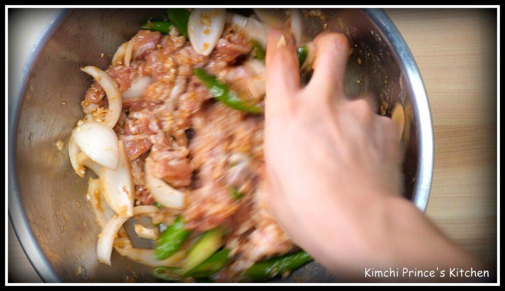 How to make pork bulgogi