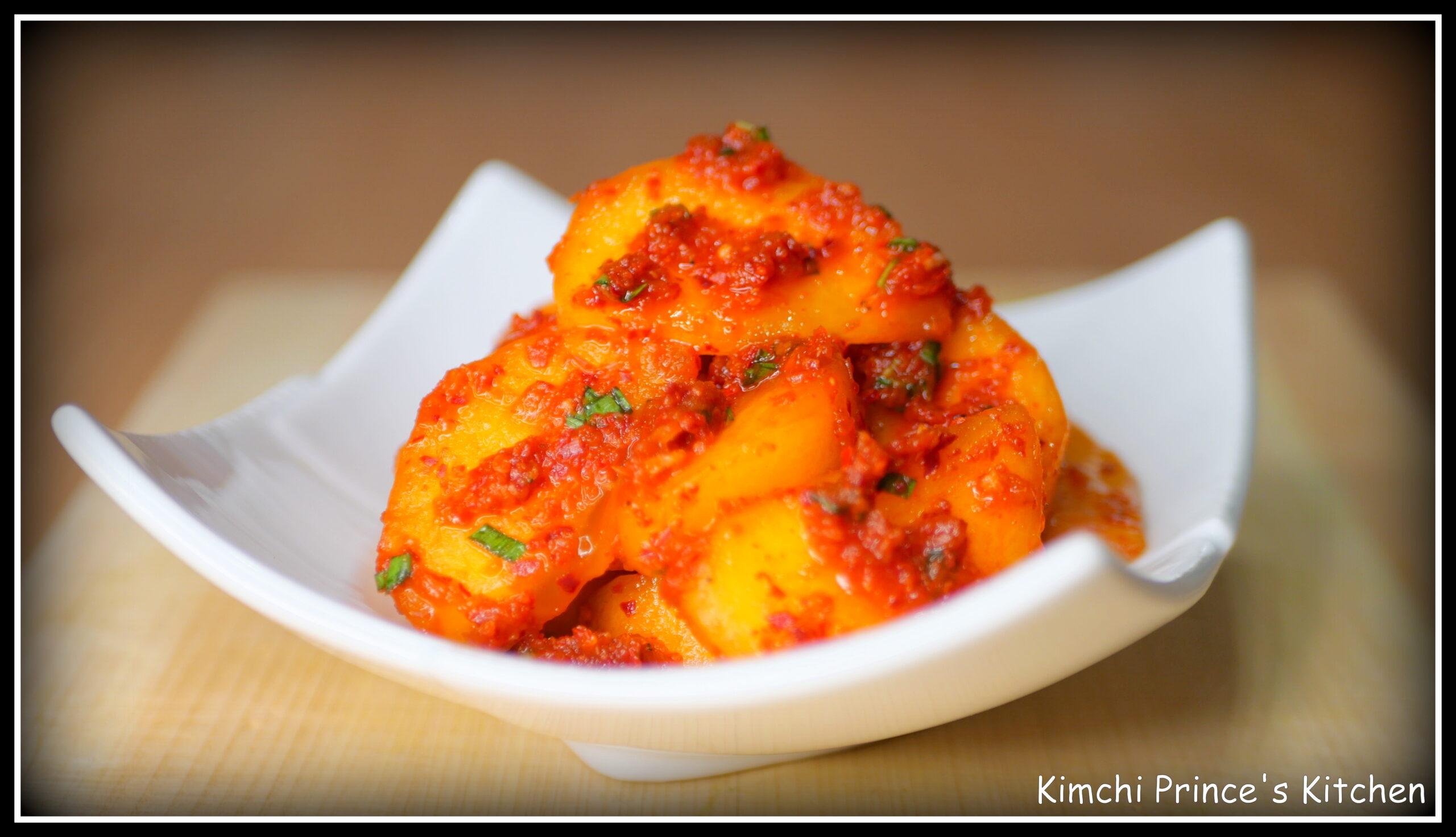 柿キムチの作り方
